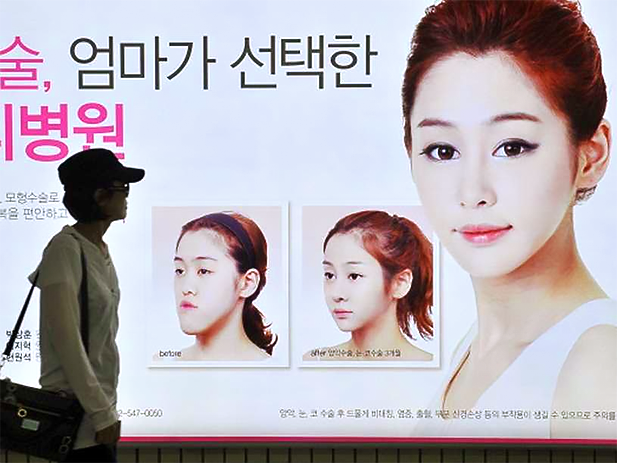 Cosmetic surgery, South Korea